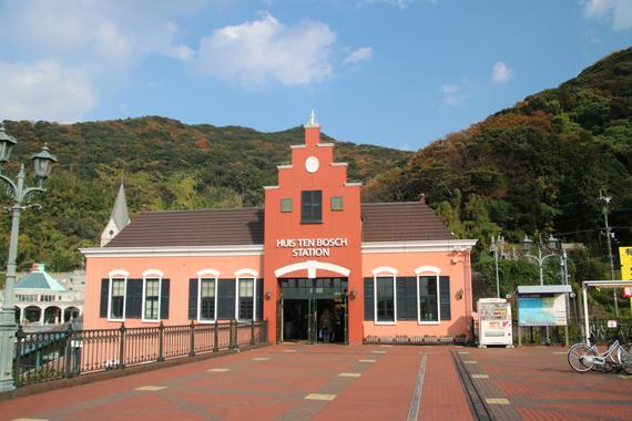 11 ハウステンボス駅.jpg
