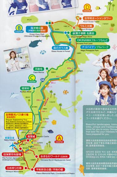 1 沖縄観光バス.jpg