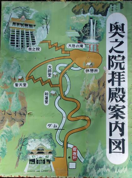 13 奥之院案内図.jpg