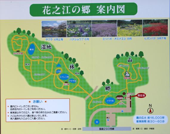 14 花之江の里 案内図.jpg