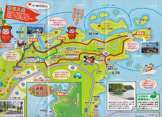 16 碁石海岸案内図.jpg