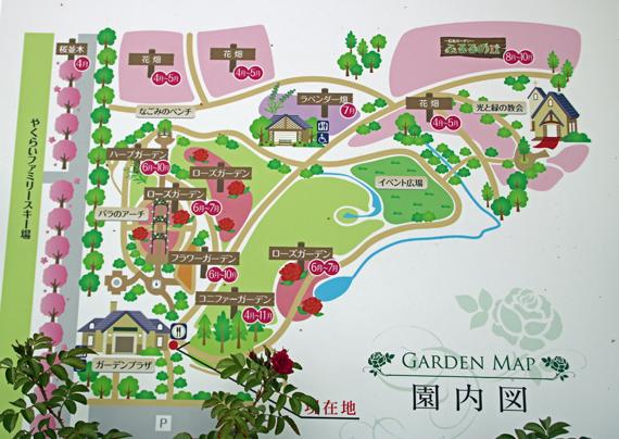1 園内図.jpg