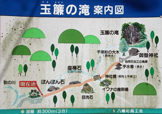 23 玉簾の滝.jpg