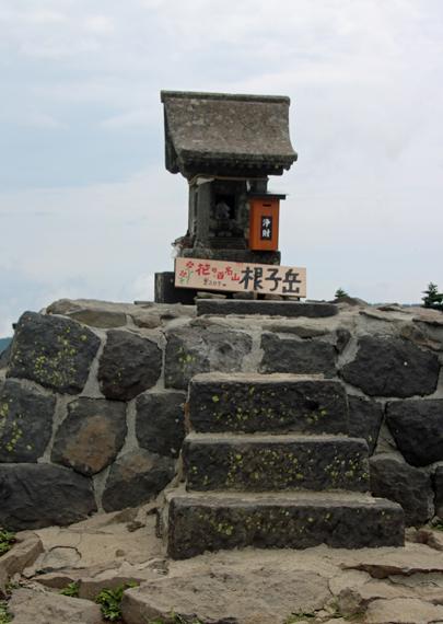 25 根子岳山頂.jpg