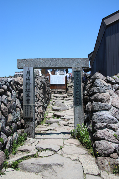 29 山頂神社.jpg