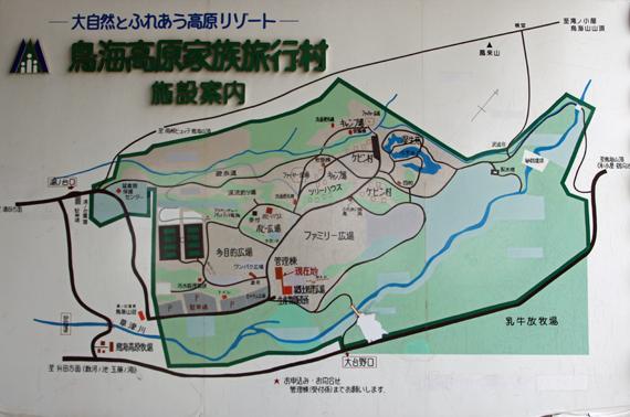 3 施設案内図.jpg