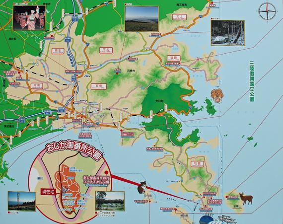 6 三陸復興国立公園.jpg