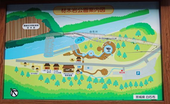 7 材木岩公園.jpg