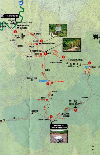 登山ルート.jpg