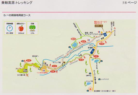 1一の瀬園地周遊コース.jpg
