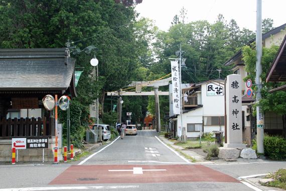 16穂高神社.jpg
