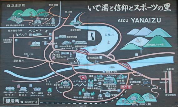 2福満虚空蔵尊案内図.jpg