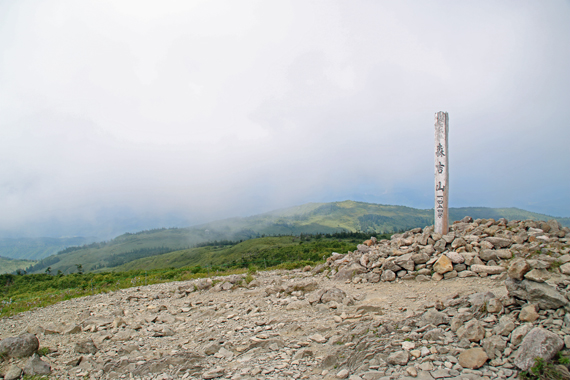 20山頂.jpg