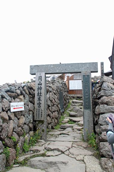 33月山神社本宮.jpg