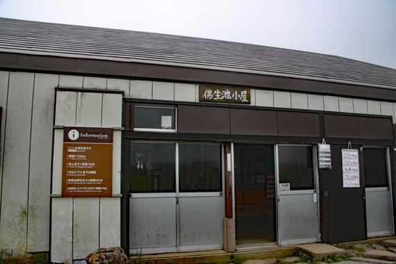 11 佛生小屋.jpg