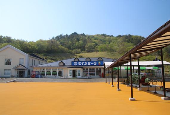 13 細倉マインパーク.jpg