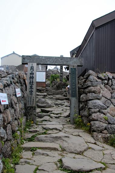 32月山山頂神社.jpg