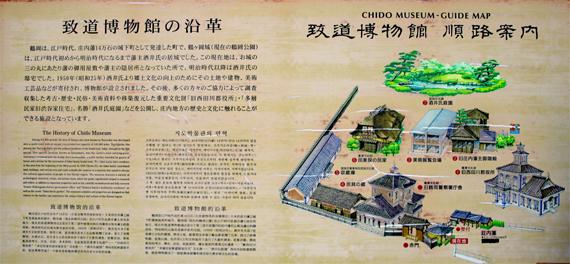 8 致道博物館.jpg